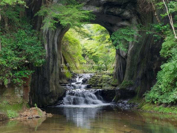 濃溝の滝 B