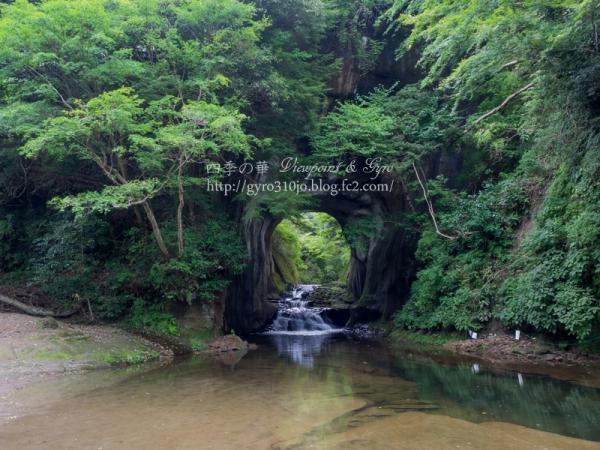 濃溝の滝 A