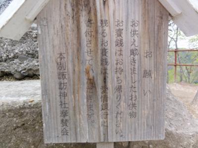 旭岳。弁慶洞 097