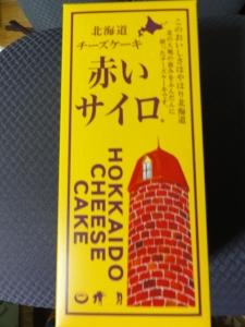 桜まつり 004