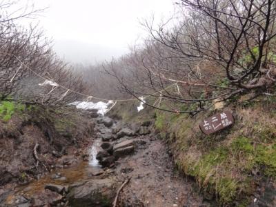 斜里岳 058