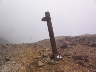 斜里岳 064