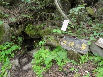 富良野岳・十勝岳 062