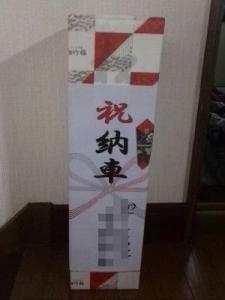 軽トラ 052