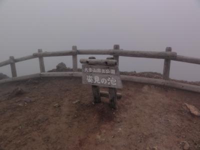 浦幌・旭岳・愛別岳 054