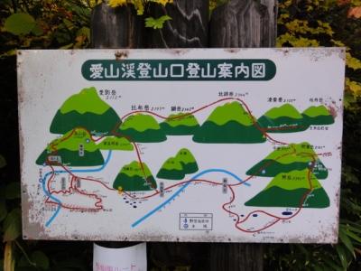 浦幌・旭岳・愛別岳 215