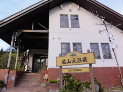 浦幌・旭岳・愛別岳 418