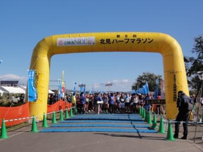 北見マラソン 033