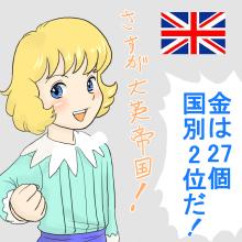 2イギリスセディ_001