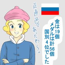 4ロシアナスターシャ_001