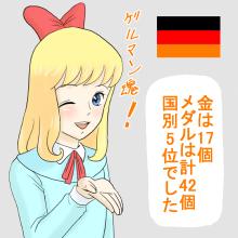5ドイツクララ_001