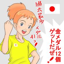 6日本ナナミ_001
