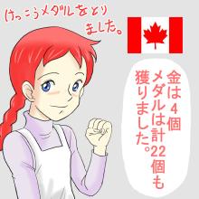 20カナダアン_001