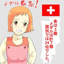 24スイスアンネット_001