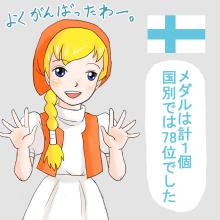 78フィンランドカトリ_001