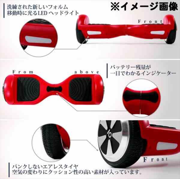 ミニセグウェイChic-Robot JAPAN(チックロボット) CHIC SMART チックスマート C1