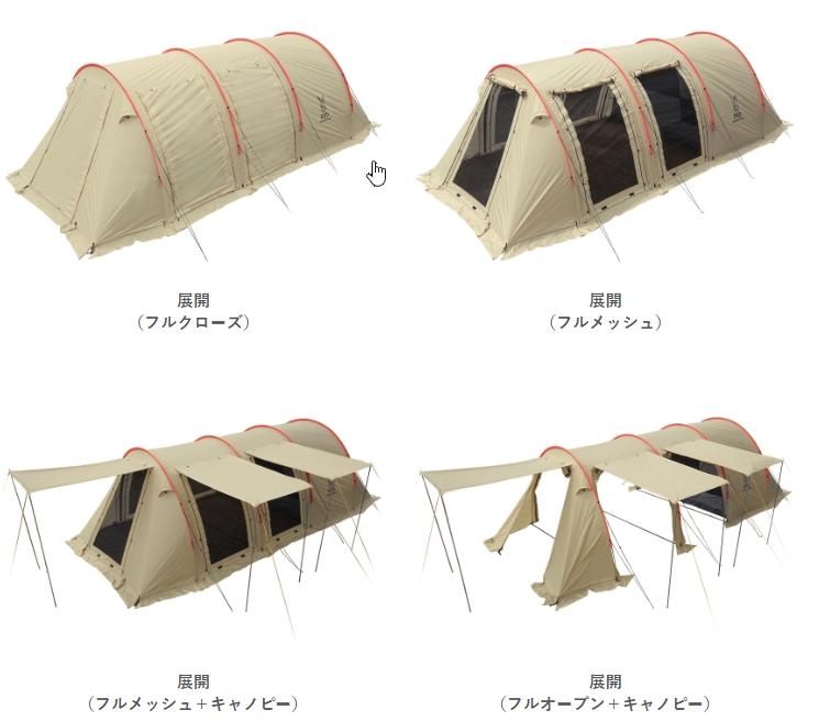 大型2ルームテントD.O.D(ドッペルギャンガーアウトドア) KAMABOKO TENT(カマボコテント)