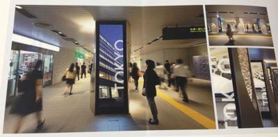 スペース 札幌市交通局の案件