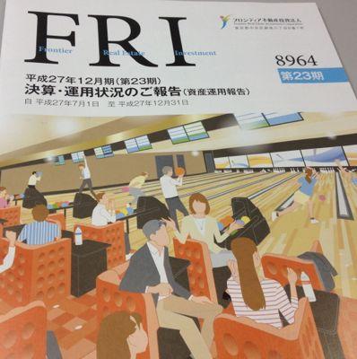 フロンティア投資法人 第23期資産運用報告書