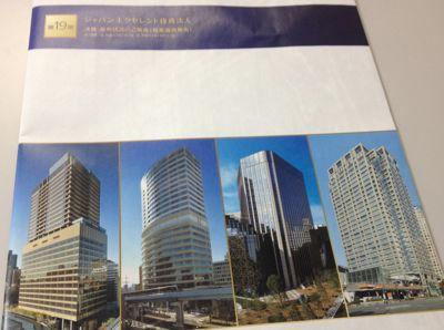 ジャパンエクセレント投資法人 第19期資産運用報告書