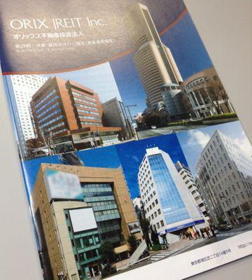 オリックス不動産投資法人 資産運用報告書