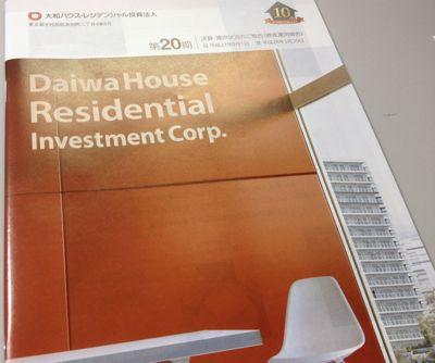 大和ハウスレジデンシャル投資法人 資産運用報告書