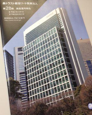 森トラスト総合リート 資産運用報告書