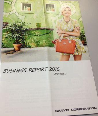 三栄コーポレーション 2016年ビジネスリポート