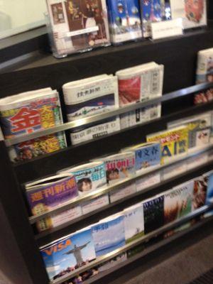 神戸空港 ラウンジ神戸 各種新聞と雑誌