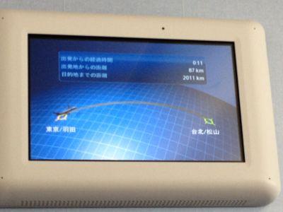 ANA851便 台北までは約2,000キロです