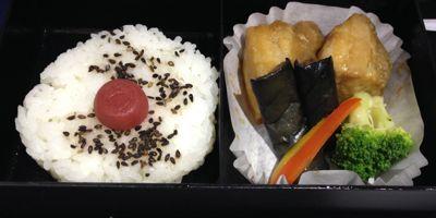 ANA851便台北行 ビジネスクラス 和食の機内食(1)