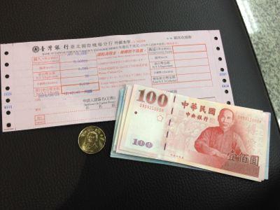 台北松山空港 3,050台湾ドルをゲットです