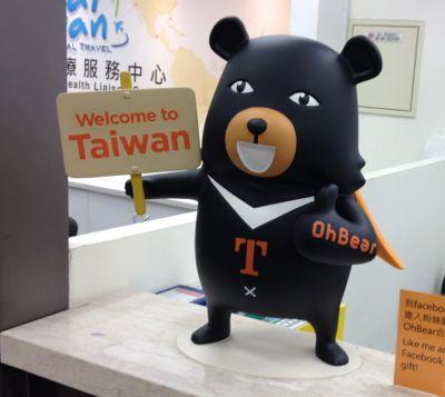 台北松山空港 台湾のゆるキャラ?