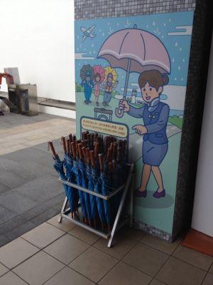 台北松山空港 傘のサービス