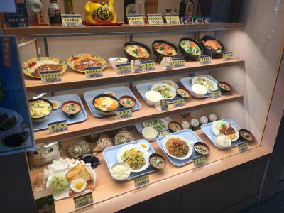 沖縄那覇空港 空港食堂にやって来ました