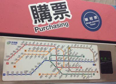 台北MRTの松山空港駅 MRTの路線図