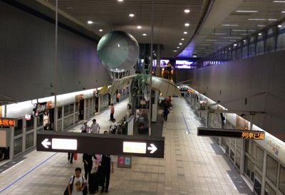 台北MRT 松山空港駅コンコース