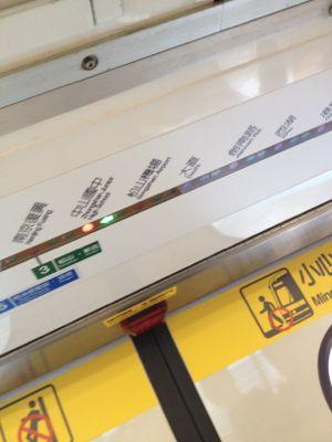 台北MRT 車内を撮影しようと思ったのですが・・