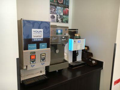 無料のコーヒー等サービス