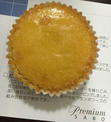 レモンのマドレーヌ