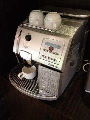 ビジネスラウンジ コーヒーメーカー