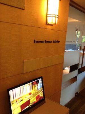 パークタイペイホテル(台北美侖大飯店) ビジネスラウンジにやってきました