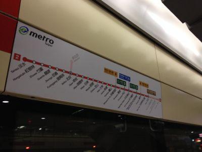 台北捷運淡水信義線 路線図
