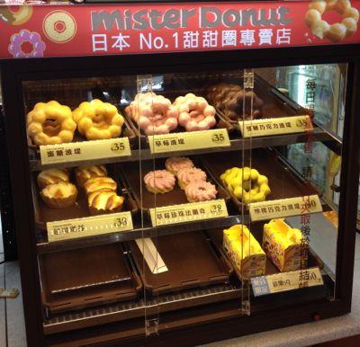 台湾セブンイレブンのミスタードーナツ
