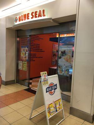 ブルーシールアイスクリームのお店を見つけました
