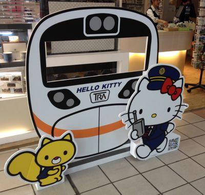 台湾国鉄TRA&ハローキティさんのコラボレーション
