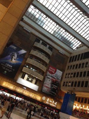 国鉄台湾駅・壮大な駅ビルの1階にいます