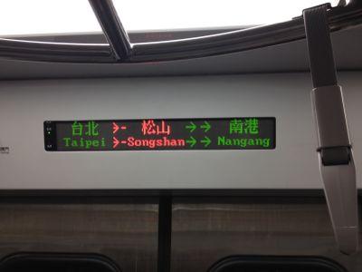 台北駅=松山駅の1駅だけ乗車します