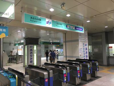 あおなみ線 名古屋駅改札口
