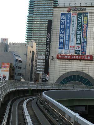 神戸空港行き 朝6時の始発に乗りました